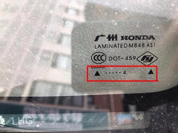 二手车选车小知识 玻璃生产日期