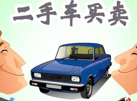 小白买车,我用这些辨别方法来大致判断二手车的车况