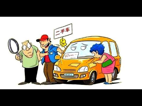 个人的车辆过户到公司名下麻烦吗