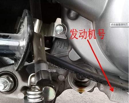 车辆过户时,发动机号码不符怎么办理?
