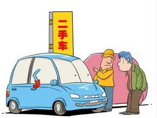 購買二手車須知,遠離問題車陷阱!