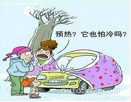 冬天凉车热车真的好吗热多长时间好呢