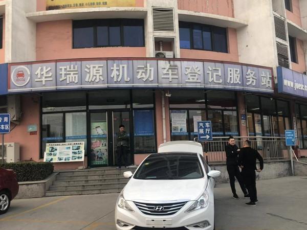 对于莱芜划分为济南-办理车管业务的小盲区,一招告诉你