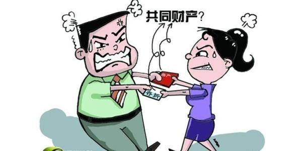夫妻配偶之间车牌如何保留,怎么办理?