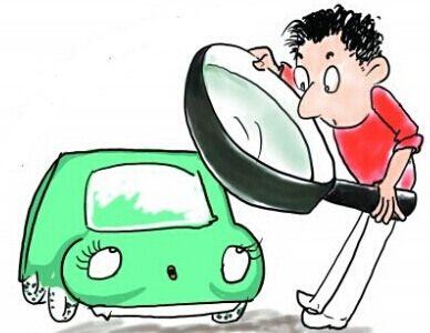 单位用车,如何开具价格证明?(一)