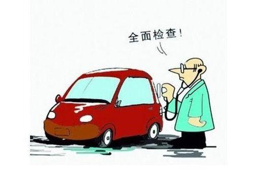 如何讓你的車比別人延長使用5年?