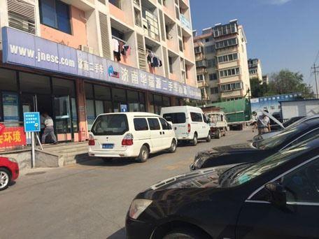 【车管所过户服务】济南单位车批量过户