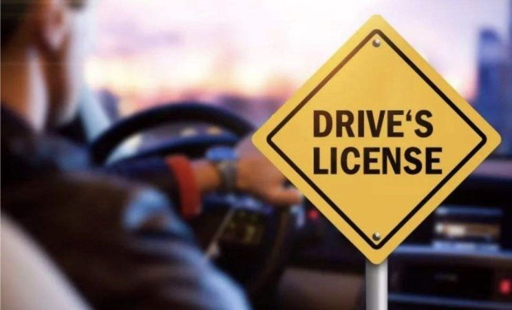 驾驶证丢了怎么办?处理流程一览,轻松解决您的问题