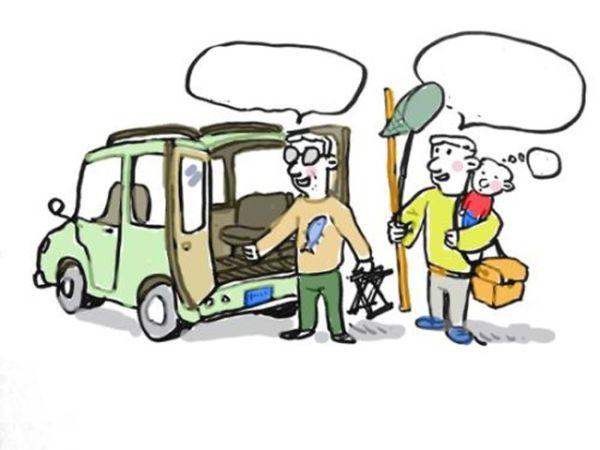 车过户需要哪些手续?2021年有新政策更新吗?
