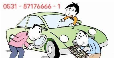 汽车办完过户后,您对汽车保养了解多少呢?