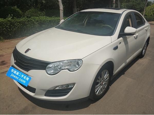 荣威 荣威550 2013款 550S 1.8L 自动启臻版