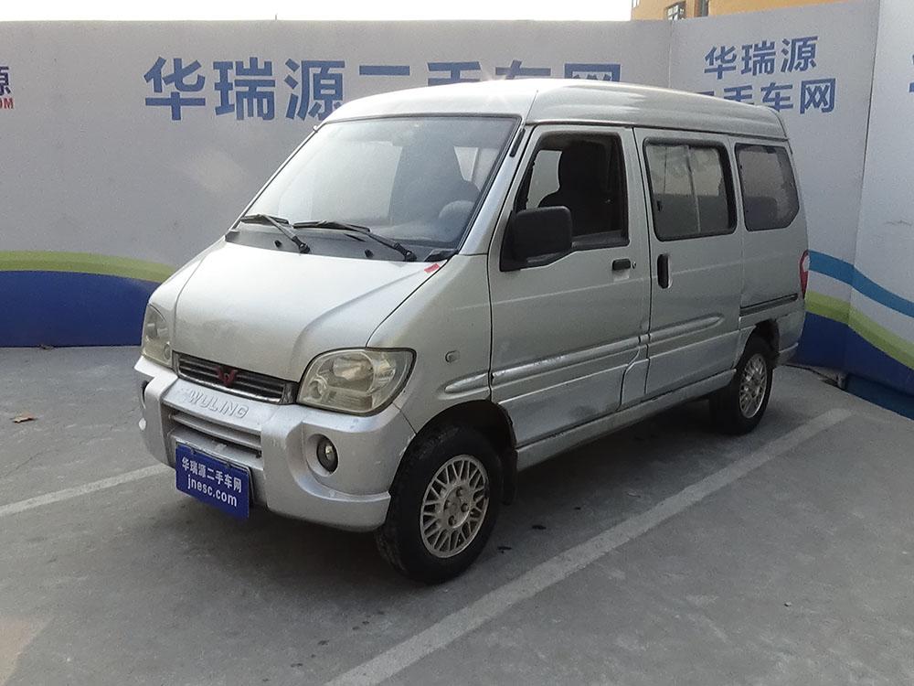 五菱五菱之光2010款2010款 1.0L基本型