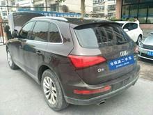 济南奥迪-奥迪Q5-2013款 40 TFSI 豪华型