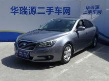 奔腾 奔腾B90 2012款 2.0L 手动豪华型
