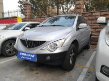 双龙 爱腾(进口) 2014款 2.3L 两驱自动舒适汽油版