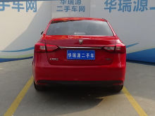 唐山荣威360 2015款 1.5L 手动豪华版