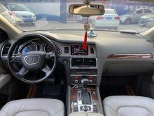 唐山奥迪-奥迪A7(进口)-2012款 2.8FSI quattro进取型