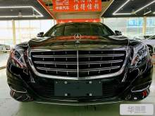 奔驰S级(进口) 2017款 S 320 L 商务型