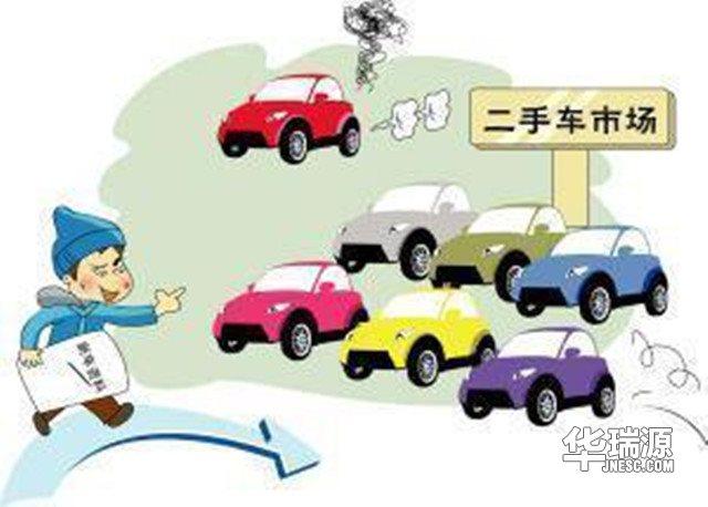 二手车评估目的怎么写 规范评...