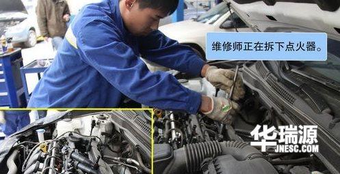 车辆车身抖动找不到原因?专业修车师傅教你排除方法!