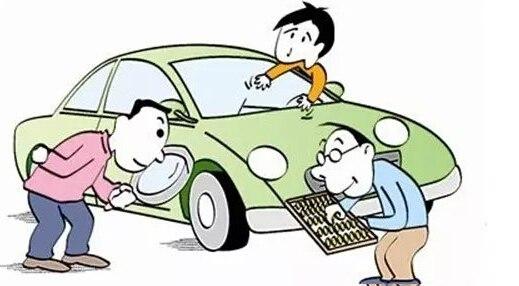 旧车置换合不合适? 那些你不知道的事