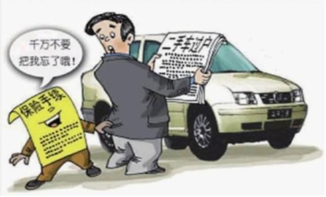 春节买了二手车,过户具体需要哪些流程?