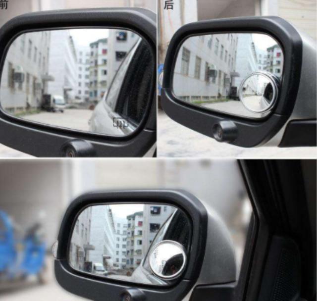 汽车后视镜,你真的会调吗?想学的看过来
