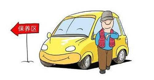 汽车保养?#24515;?#20123;小?#35760;桑?#20908;季汽车保养要注意