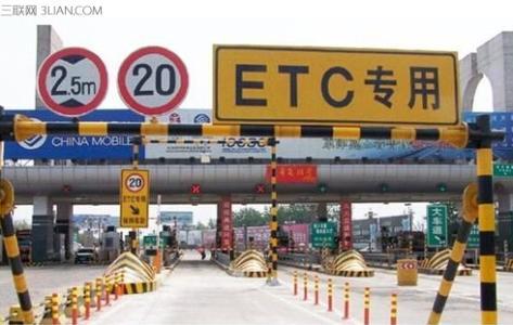 汽车安装ETC究竟有哪些好处?汽车上高速装ETC,看过来