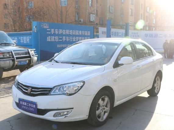 3万内超高性价比二手车推荐—荣威 荣威350