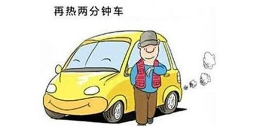 如果你发现你的车辆最近油耗有点高,可能是这里出了问题