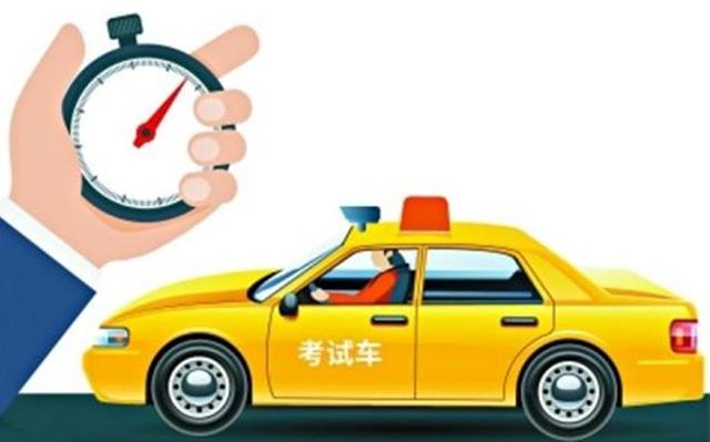 考驾照越来越方便了,4项驾考新规定,快来看看