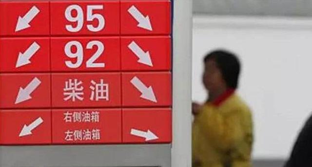 汽油有95号和92号之分,那它俩有什么区别,能混在一起加吗?