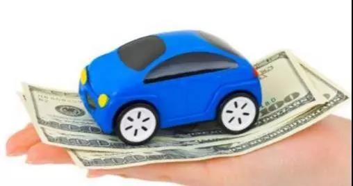 买4种车险足矣,其他别买浪费钱。
