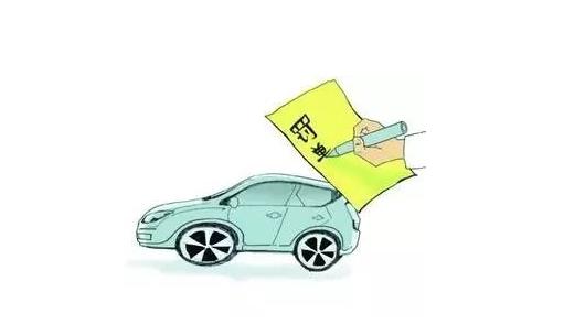 找不到停车位也不要乱停车,这样做可以避免被贴罚单