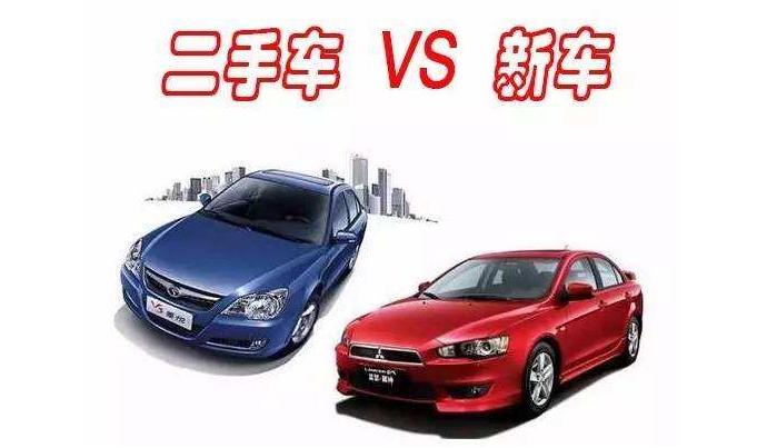 二手车保养和新车保养的有什么区别,二手车保养诀窍