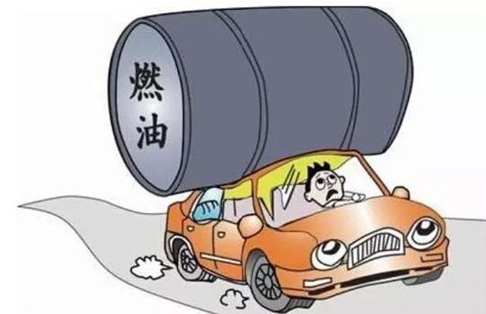 愛車做完保養后,這點做錯了,油耗會越來越高