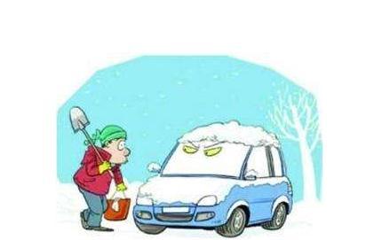 下雪后如何保养爱车?雪后用车需注意