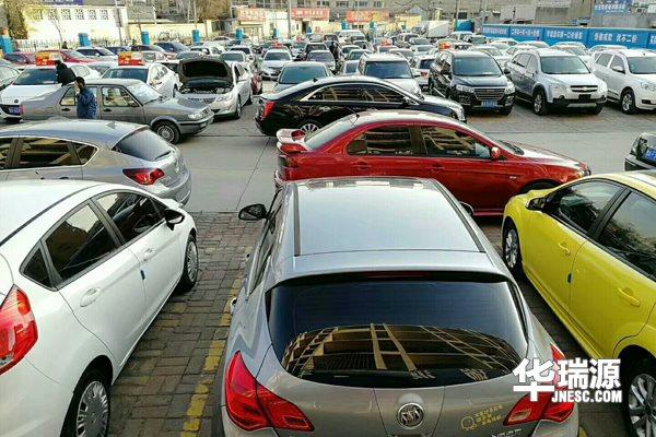 华瑞源开启双认证定制二手车代销服务,快速卖车