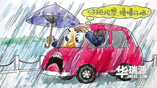汽车底盘怎么养护?汽车养护之底盘养护