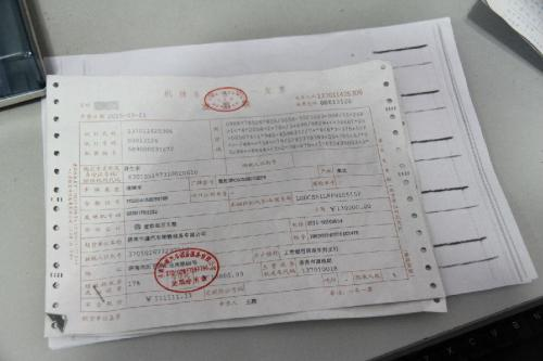 二手车过户发票相关问答 发票上的价格和缴税有关吗?