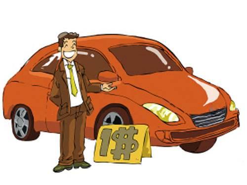 二手车过户费用高吗?二手车过户收费标准是多少?