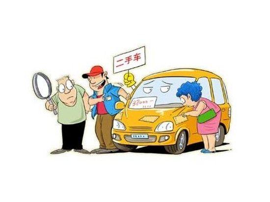 二手车过户需要知道什么?了解二手车过户小常识
