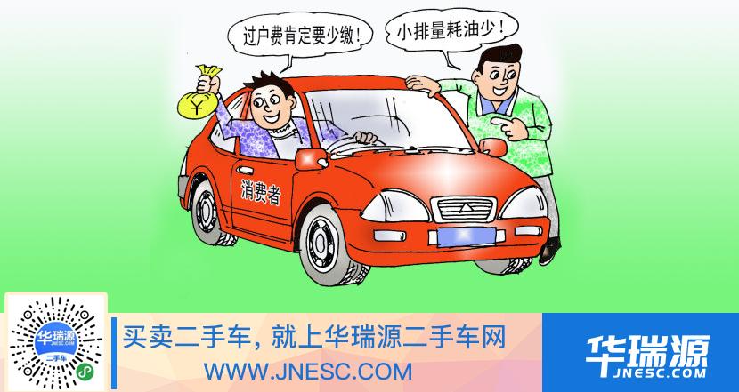 目前行业参考的车辆折旧系数仍然沿用了原商业车险条款中折旧率表...