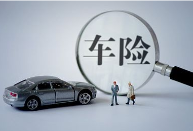 买了二手车保险没过户,发生事故能得到赔偿么?