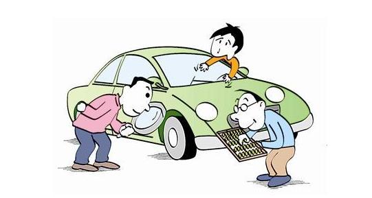 二手车过户注意事项,新手也能放心买车