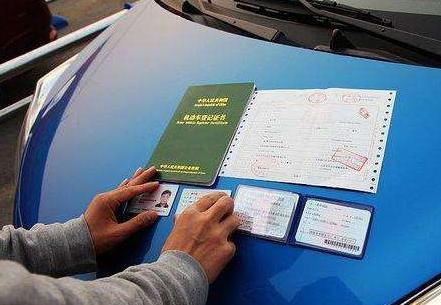 外地購車者想掛濟南牌照,怎樣辦理過戶流程