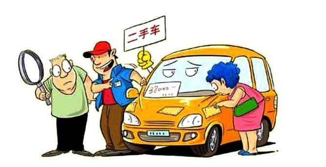 车辆过户什么时候办理,未过户发生事故谁担责