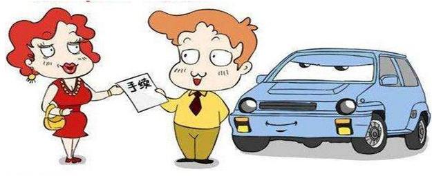 自己家的车辆怎么过户给自己老公?