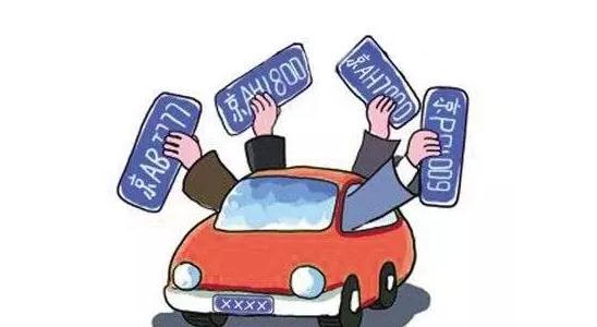 车牌照可以和车一起过吗?夫妻之间也不可以吗?